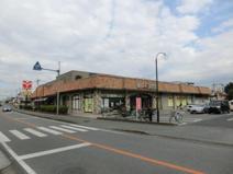 スーパーオータニ 江曽島店