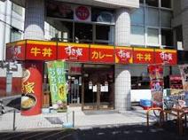 すき家 上福岡駅前店