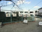富木島保育園