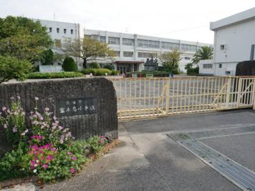 東海市立富木島小学校の画像1