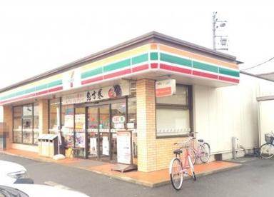 セブンイレブン 東海市名和町店の画像1
