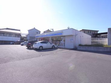 ローソン 平地公園前店の画像1