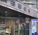 株式会社ゆうちょ銀行渋谷店