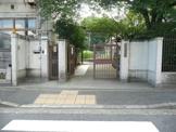 京極小学校