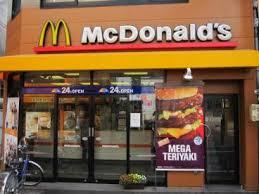 マクドナルド 野方店の画像1