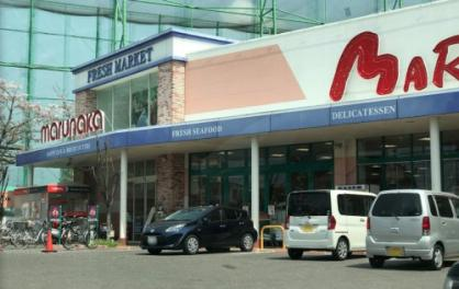 マルナカ 小坂店の画像1