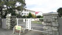 松山市立八坂小学校
