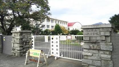 松山市立八坂小学校の画像1