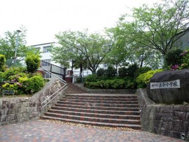 出合小学校の画像1