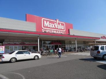 マックスバリュ野田七光台店の画像1