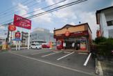 ほっともっと久留米合川店