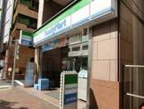ファミリーマート 飯田橋二丁目店