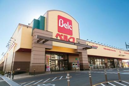 ベルク 野田柳沢店の画像1