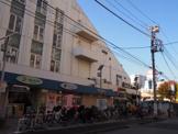 西友 赤羽店