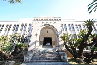 久留米大学旭町キャンパスの画像1