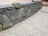 讃岐高松藩上屋敷の庭園跡