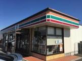 セブン-イレブン 野田愛宕店