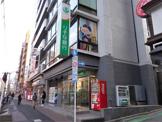 りそな銀行 飯田橋東口出張所