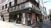 大阪王将 飯田橋店