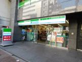 ファミリーマート 飯田橋駅前店
