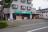 ココカラファイン セガミ薬品山本店