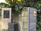 滝廉太郎居住地跡の碑