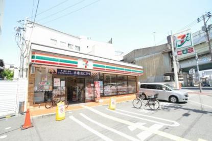 セブンイレブン 本田3丁目店の画像1