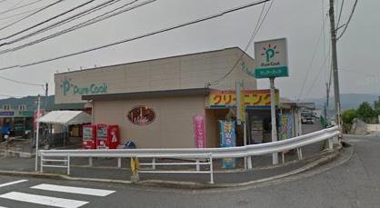 ピュアークック 毘沙門台店の画像1