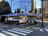 ローソン 千代田一番町店