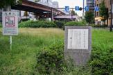 岩本町 馬の水飲み広場