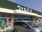 Welpark(ウェルパーク) 厚木三田店