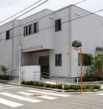 藤沢本町雲母保育園