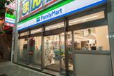 ファミリーマート 神田鍛冶町店