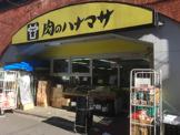 肉のハナマサ神田店
