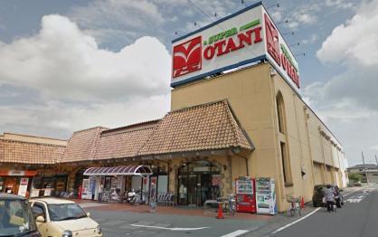 スーパーオータニ 野沢店の画像1
