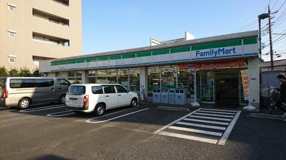 ファミリーマート 平和台環八通り店の画像1