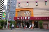 ライフ神田和泉町店
