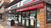 セブンイレブン 川口幸町店