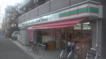 ローソンストア100 LS川崎矢上店