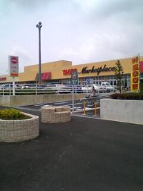 ヤオコー 野田つつみ野店の画像1