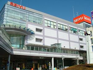 西友 福生店の画像1