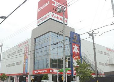 コジマ×ビックカメラ 福生店の画像1