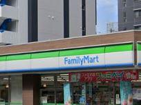 ファミリーマート 福島駅北店の画像1