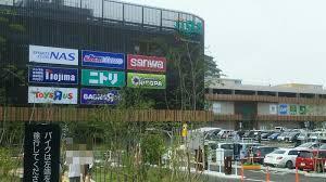SANWA(三和) イーアス高尾店の画像1