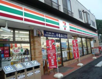 セブンイレブン 高崎里見店の画像1