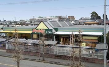 ユニディ 我孫子店の画像1