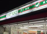 ローソンストア100 LS両国店