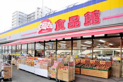 おっ母さん食品館梅郷駅前店の画像1