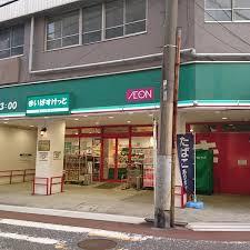 まいばすけっと 南太田1丁目店の画像1