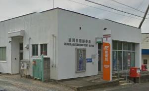 盛岡松園郵便局の画像1